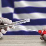 Κορονοϊός: Μπείτε στο testing.gov.gr για την φόρμα δωρεάν ελέγχου COVID-19