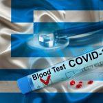 «Υποχωρούν» οι δείκτες για την πανδημία