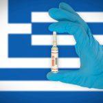 20 Ιανουαρίου ξεκινά ο εμβολιασμός του γενικού πληθυσμού