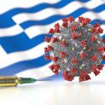Εμβολιασμός στην Ελλάδα: Χορηγήθηκαν 20.466 δόσεις